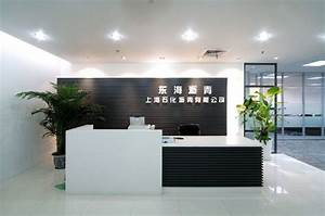 modern office reception area - Google Search | Office ...