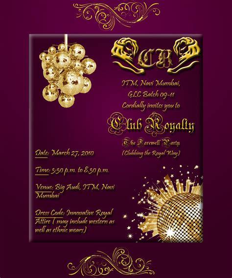 event invitation : Event invitation cards New Invitation