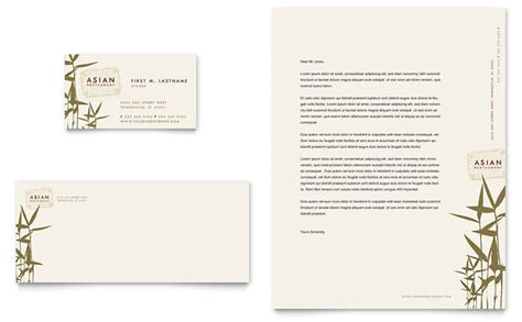 asian restaurant business card letterhead template design
