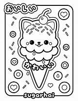 Ice Coloring Cream Kawaii Printable sketch template