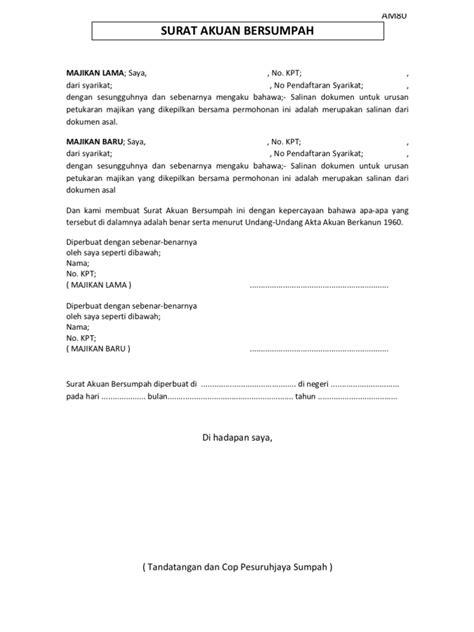 contoh surat rasmi hak penjagaan anak rasmi