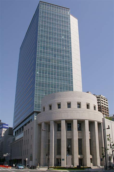 osaka securities exchange wikipedia