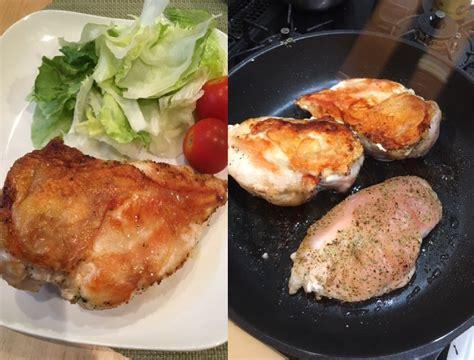 30 分 チキン