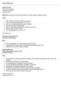 Waiter Job Description Job Resume Samples