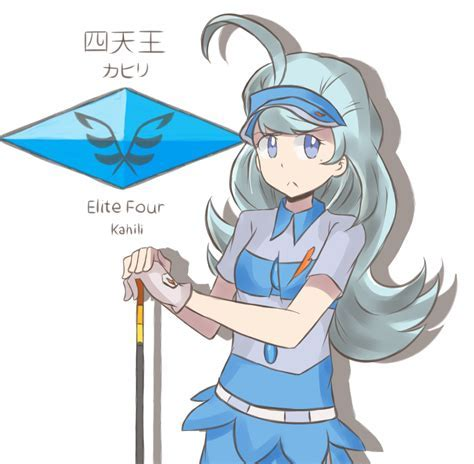 Pokemon Sun And Moon Elite Four Kahili By Chocomiru On Deviantart