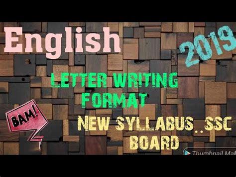 english letter writing formatnew syllabusssc board