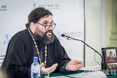 о православных попытках 171 приватизировать 187 пушкина и зачем