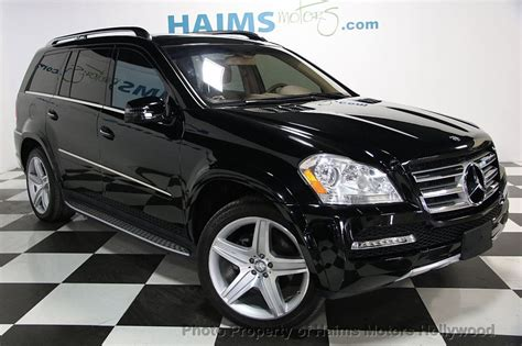 Gl350 bluetec, gl450 and gl550. 2012 Used Mercedes-Benz GL-Class 4MATIC 4dr GL 550 at Haims Motors Serving Fort Lauderdale ...