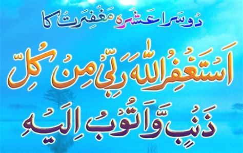 islami wallpaper   gallery