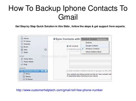 how to sync iphone contacts to gmail how to backup iphone contacts to gmail contact gmail 20343