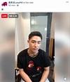 鹿希派10天神復出還開演唱會!深夜跩臉嗆網友 - 自由娛樂