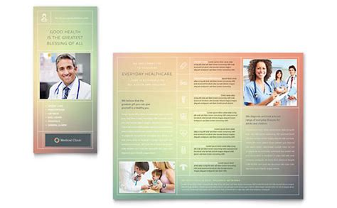cancer treatment brochure template word publisher