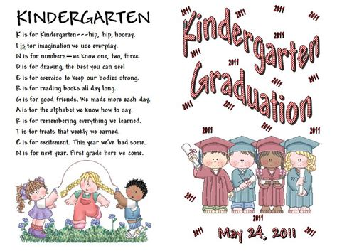 what to say at a preschool graduation 211 best images about kindergarten graduation on 266