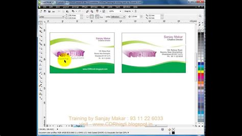 learn coreldraw tutorial  hindi  prt  visiting card