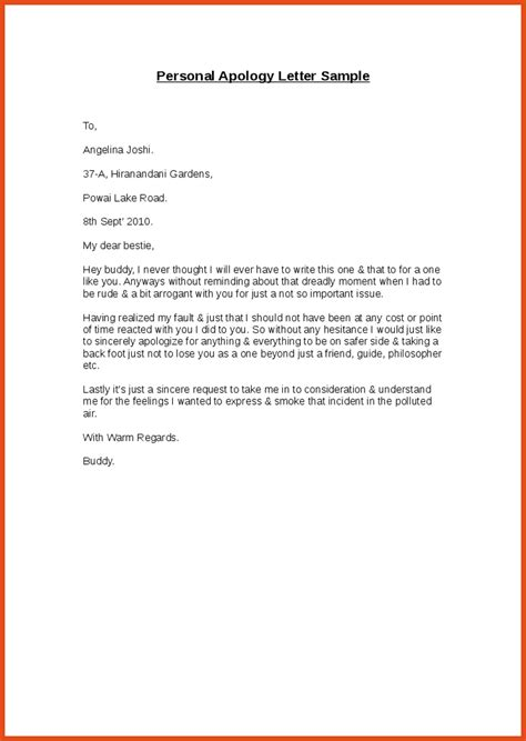 apology letter to apologyletter images cv letter and format
