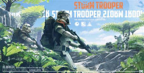 #storm-trooper on Tumblr