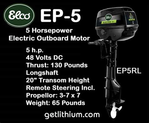 Electric Boat Motor 5 Hp by Elco Motor Yachts 48 Volt 5 Hp Electric Outboard Motor For