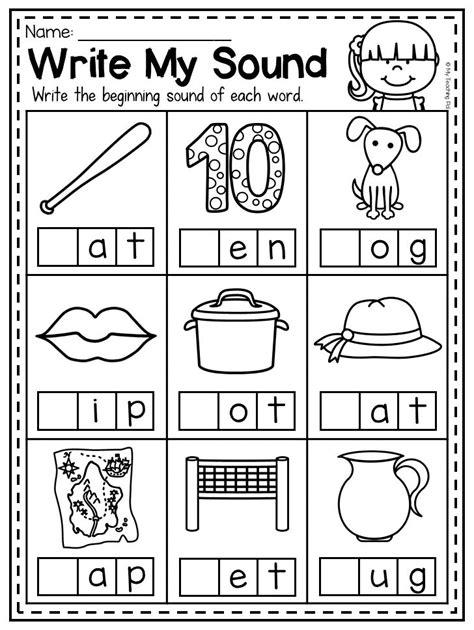 beginning sound word frame worksheet  mega phonics