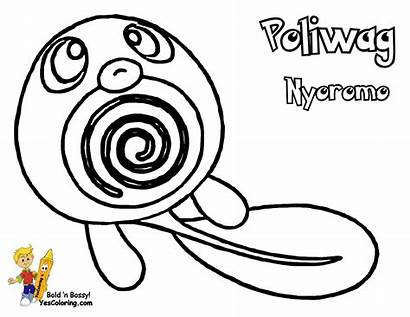 Pokemon Poliwag Yescoloring Super Coloring Colouring Cloyster