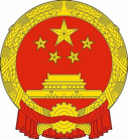Flag Ooc Emblem National China Republic Wikipedia