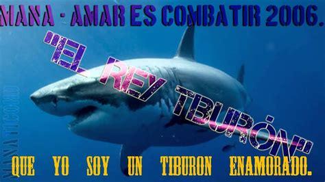 El Rey Tiburón [2006