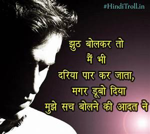 Jhooth Bolkar To Main | Very Motivational Hindi Quotes ...