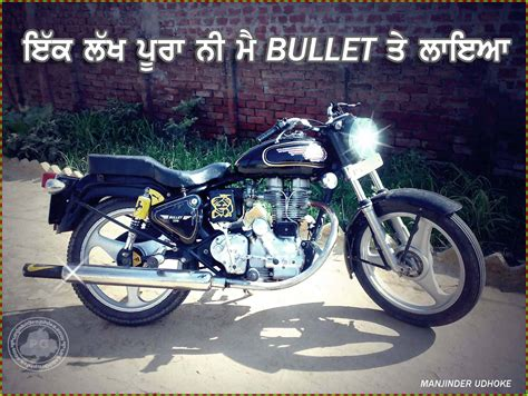 punjabi bullet bike wallpaper gallery