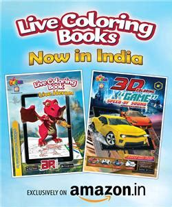time  india pune based publishing house launches interactive augmented reality
