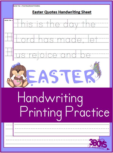 free easter themed handwriting sheets free homeschool