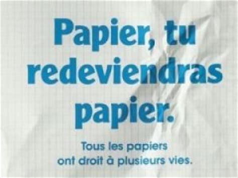 poubelle de cuisine une cagne nationale pour inciter au recyclage du papier