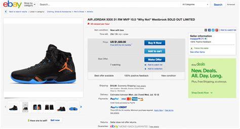 Jordan Brands Sneaker For Nba Mvp Russell Westbrook Has