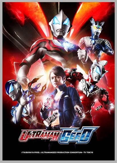 Ultraman Geed Belial Thailand Tsuburaya Jp Sun