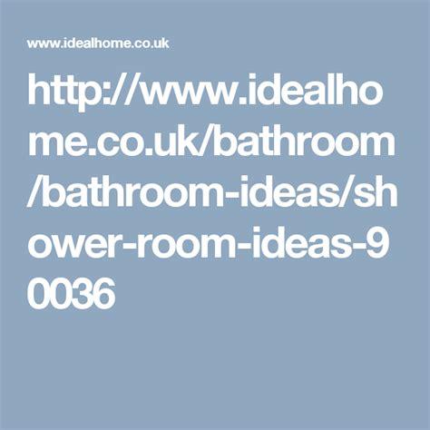 shower room ideas    plan   space