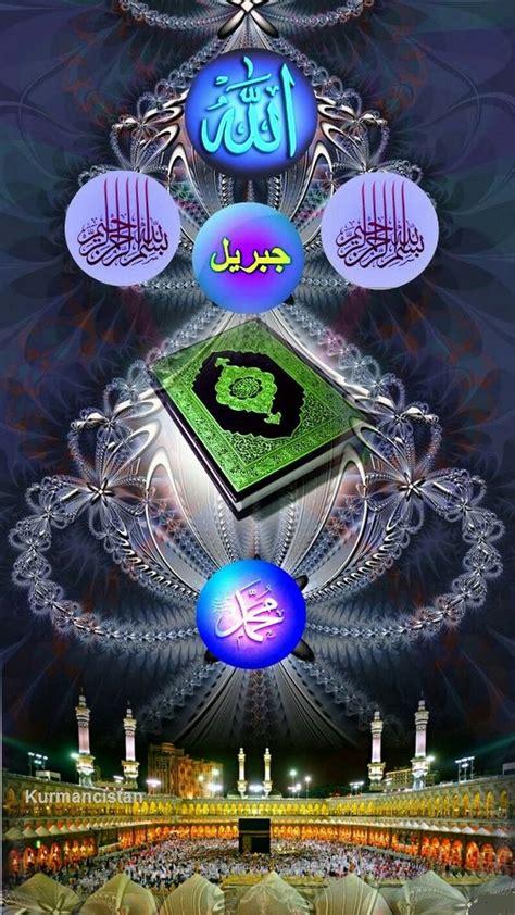 hayirli cumalar phool aur phool islamic images