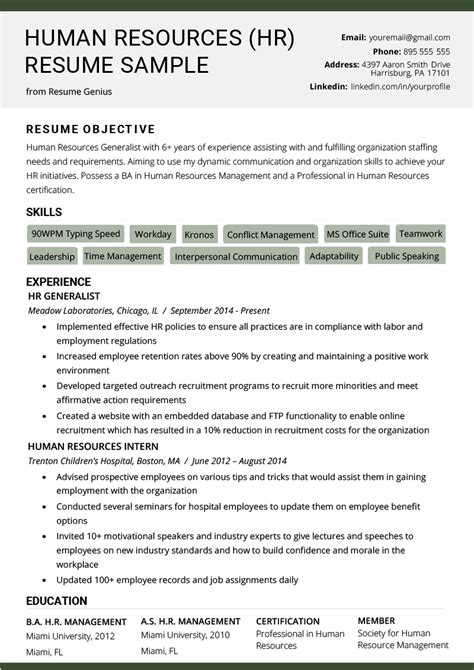 Chronological Resume Generator by Human Resources Hr Resume Sle Writing Tips Rg