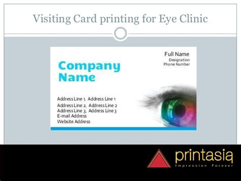 eye clinic visiting cards visiting cards design
