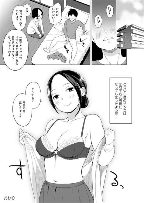 無料 エロ 漫画 ギャル