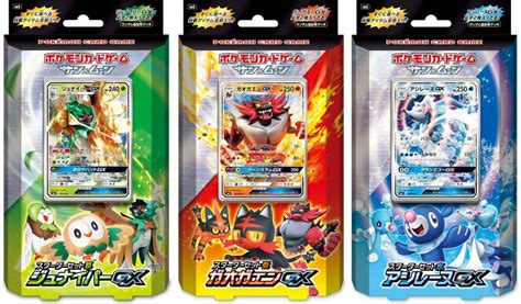 sun moon theme decks starter evolutions gx tcgo hub