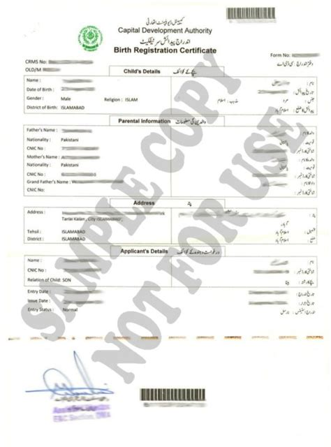 applying for long form birth certificate canada nadra birth certificate islamabad sle