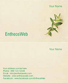 business card template designs