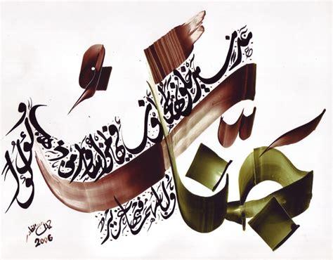 prenom arabe garon moderne 28 images pr 233 nom franco kabyle gar 231 on moderne pr 233 noms
