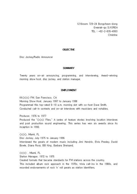 Radio Disc Jockey Resume by Esl Persuasive Essay Ghostwriting Services Minorities Media Resume Exles Of Cv