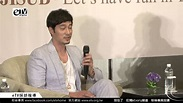 韓星 蘇志燮:結婚一定公開《蘇志燮 首度台灣見面會》記者會 - YouTube