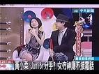 黃小柔、Junior分手?女方神隱不接電話 - YouTube