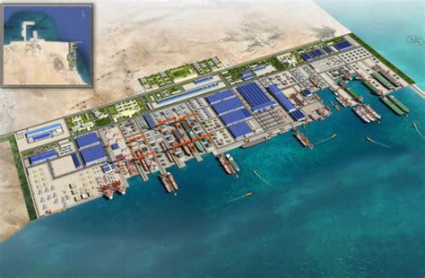 saudi aramco  bahri head joint venture  lamprell