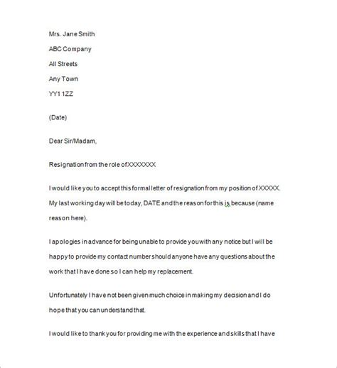 resignation notice template   samples examples