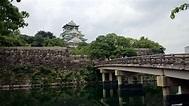 Osaka Castle & Osaka from above : Japan | Visions of Travel