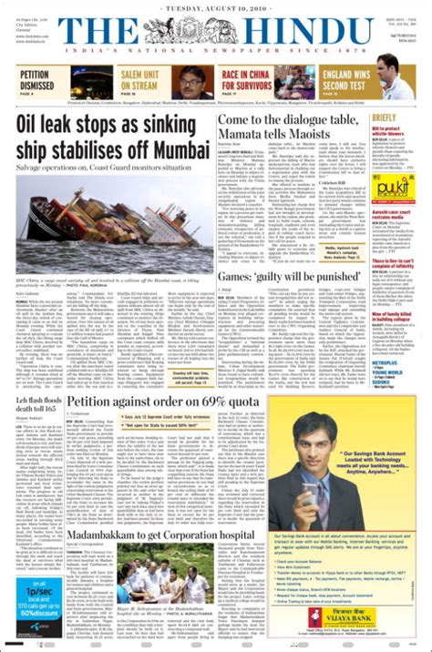 Newspaper The Hindu (india) Front Pages From Newspapers In India Tuesday's Edition, August 10