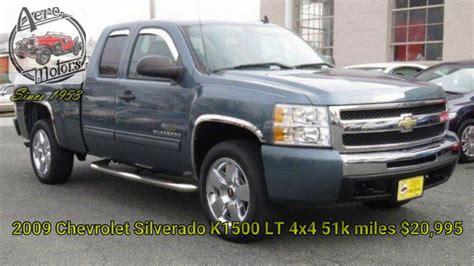 chevrolet silverado  lt   trucks
