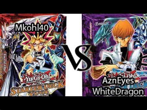 starter deck yugi reloaded vs kaiba reloaded yugi reloaded mkohl40 vs kaiba reloaded
